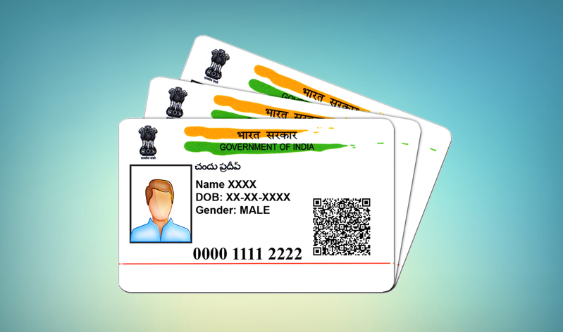 Aadhar Not Mandatory For JEE Main 2019 Registration?